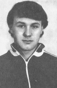 Кутепов Игорь Николаевич