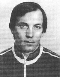 Горбик Александр Анатольевич